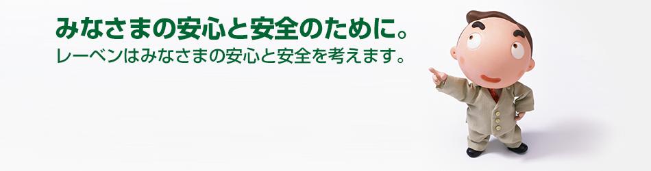 セットアップ HSM 【送料無料】シグマ 35mm [ソニー用] F1.4 DG-カメラ